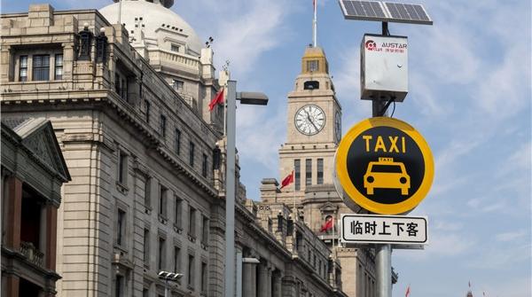 4月份,上海这些出租车企业被投诉较多!