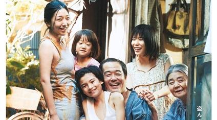 上海国际电影节片单|除了《小偷家族》,还有这些电影不得不看!