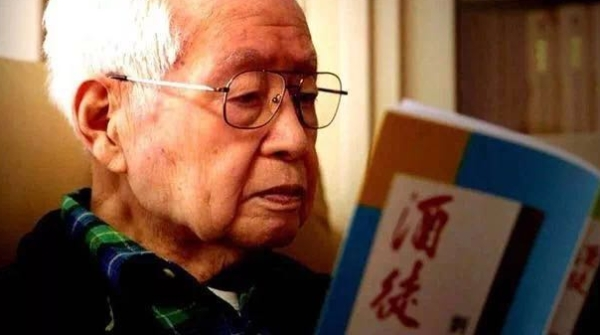 送别百岁刘以鬯,上海是他永远的故乡