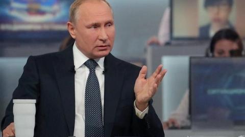 """俄美首脑互相示好 """"特普会""""有眉目?"""