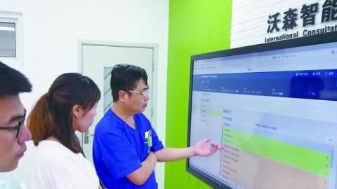 """新时代新作为新篇章丨乘政策东风公立医院大有作为 """"互联网+""""医疗服务可以很多样"""