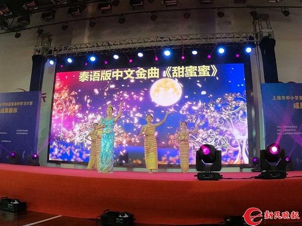 用世界的语言讲好中国的故事  上海有15所中小学开设这些小语种课