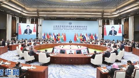 """上合峰会  """"上海精神""""力促地区一体化发展 上合组织走过不平凡的17年"""
