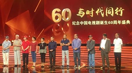 四大名著最经典版本演出阵容首次齐聚!中国电视剧走过光辉一甲子