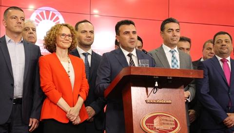 和希腊争执20多年 马其顿最终决定更改国名