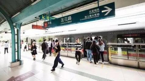 """莲花路地铁站要改造了,看它怎么""""华丽变身""""?"""