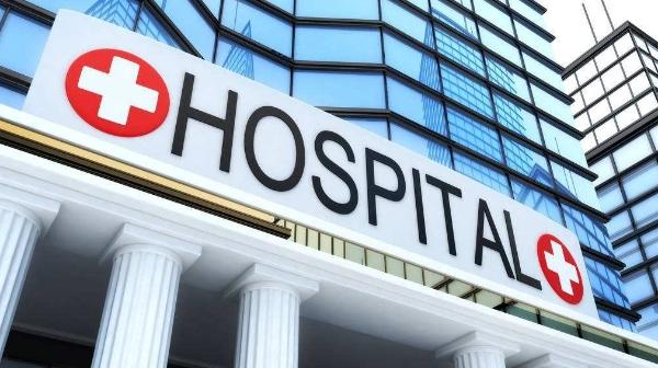 端午小长假,浦东各大医院门急诊时间安排表一览