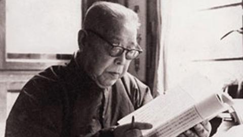 忆郭绍虞先生