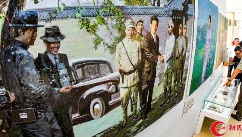 """""""为国情深——杜重远先生历史文物展""""在复旦大学举办"""