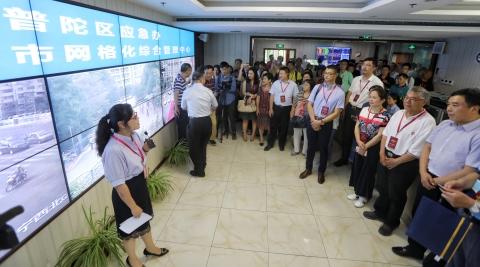 """了解政府如何做事体 上海首个区级""""政府开放日""""活动在普陀举行"""