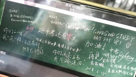 申城6.9万名初三少年迎来人生初考