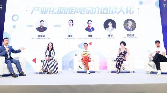 技术加持 原创升级 中国网综扬帆起航