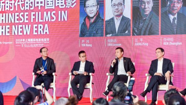 """听电影人谈""""新时代中国电影"""":用""""打工""""的心态为观众拍好电影"""