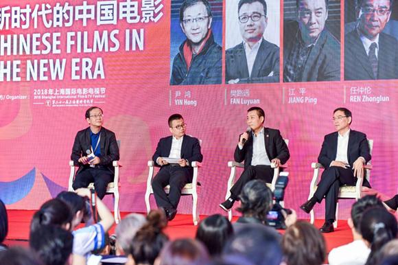 """听电影人谈""""新时代夺命枪火豆瓣中国电影"""":用""""打工""""的心态为观众拍好电影"""