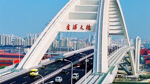 改革开放再出发 | 12大桥跨两岸 15隧道贯东西