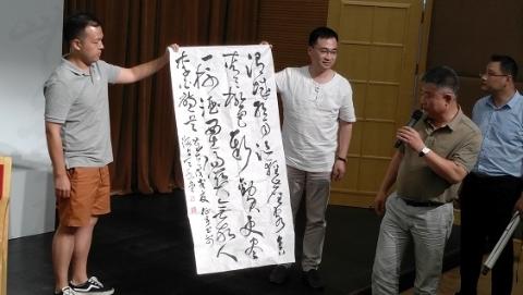 全国草书最高水准云集上海  为何观众看不明白却看了又看