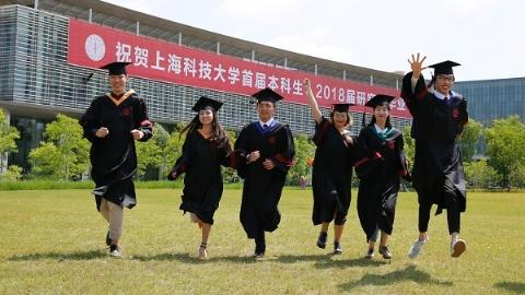 """""""上科大一期""""毕业  新型研究型大学怎样培养科创人才?"""