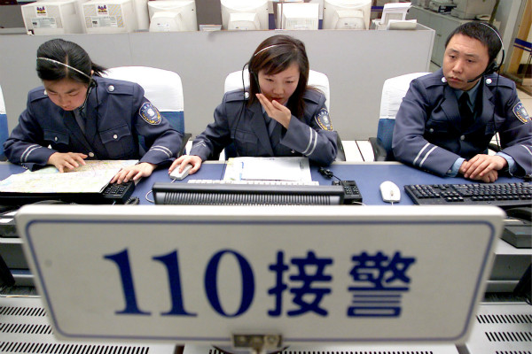 两男子无故拨打110谎称有色情服务被行政拘留
