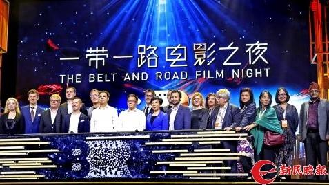 """最好的桥梁!上海国际电影节""""一带一路""""系列活动硕果累累"""