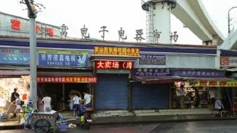 """无违上海   虬江路旧货市场何时能""""扫净""""?"""
