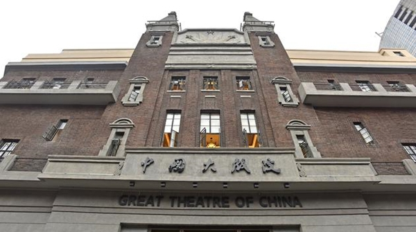 中国大戏院今起重新开台,这是一个有故事的剧场……
