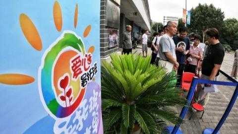 2018上海市爱心暑托班今起接受现场报名