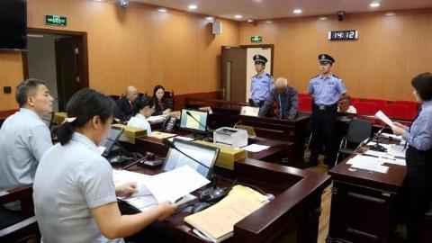 捕杀受保护野生鸟类 一人被判有期徒刑6个月缓刑一年赔偿一万余元