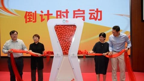 2018中国(上海)国际青少年校园足球邀请赛即将开赛