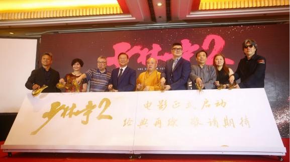 《少林寺2》经典重启,吴思远放豪言:要培养出下一个成龙!