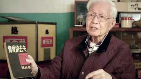 陈子善:初见刘以鬯先生
