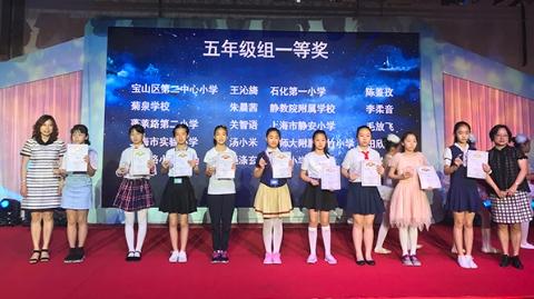 """从大世界、地铁网到上海文化  小学生笔尖记录""""四大品牌""""点滴"""