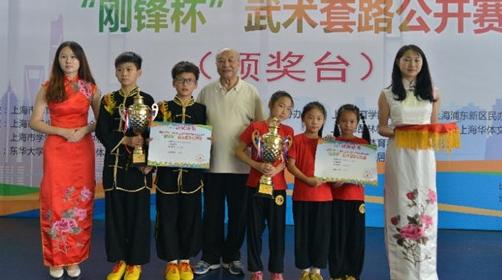 2018上海市青少年体育超级联赛武术套路公开赛开幕