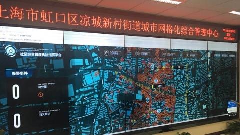 社区新发现 | 凉城新村街道:业委会、物业、居委捆绑兜底为民办事