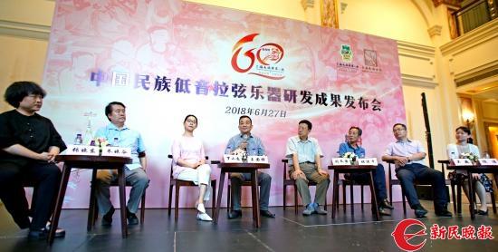 中国民族低音拉弦乐器研发成果发布会现场-郭新洋.jpg