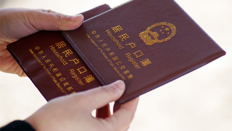 """上海警方便民服务""""放大招"""",户口和居住证可以通过微信办理啦!申请流程看这里"""
