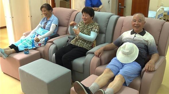 好消息!嘉定全新老年人日间服务中心启用