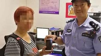 来沪游客丢失手机 民警翻阅通讯录后帮助找回
