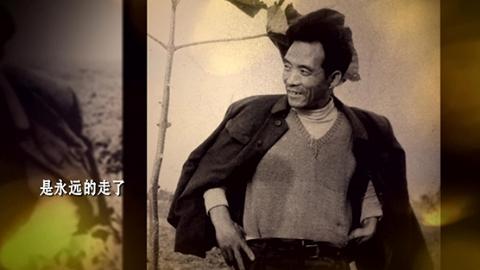 专题片《焦裕禄》献礼建党97周年