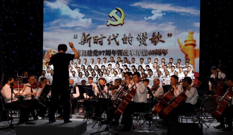 """驻沪海军某基地举办""""新时代的赞歌""""主题音乐会"""
