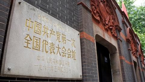 从石库门到天安门 上海等五地联合发布红色旅游宣传片《光芒》