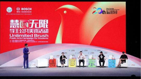 """""""慧画无限""""学生公共美术活动为上海国际艺术节""""开锣"""""""