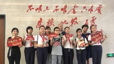 传承红色基因 争做时代新人:青浦青少年红色寻访主题活动昨开展