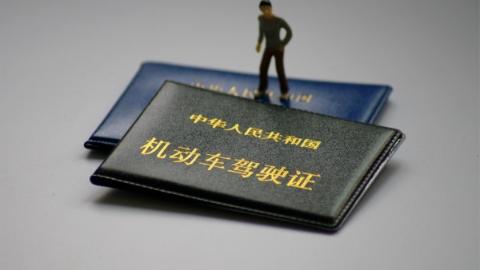 """车辆和驾驶人信息不及时更新也会被罚款!沪交警已处罚16名""""失联者"""""""