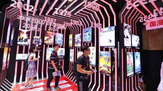 雨水浇不灭二次元之火!第十四届中国国际动漫游戏博览会公众板块开幕