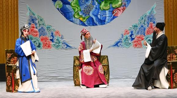 """中国大戏院又响起京腔京韵,""""余脉相传""""第四季昨开锣"""