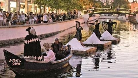 200场演出将亮相葡萄牙阿威罗运河节