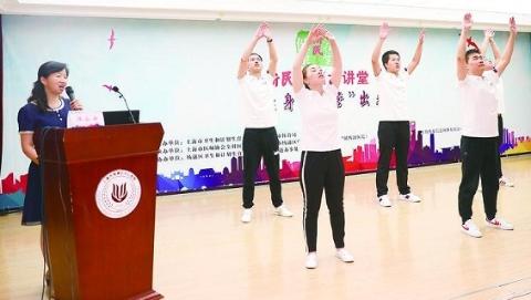 """第50届新民健康大讲堂:健康身体""""管""""出来"""