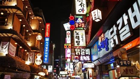 四海城事 | 首尔市民每月开销真不小