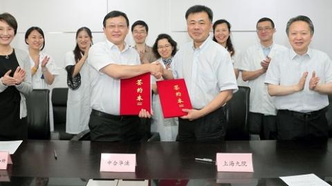 上海第九人民医院签署1.2亿科技成果转化协议