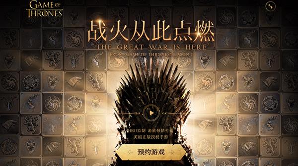 """你想玩《权力的游戏》吗?海外IP进入中国手游市场能否""""开花""""?"""